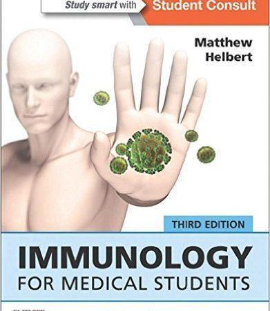 Immunology for Medical Students  2016 - ایمونولوژی