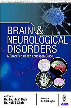 Brain & Neurological Disorders  2017 - نورولوژی