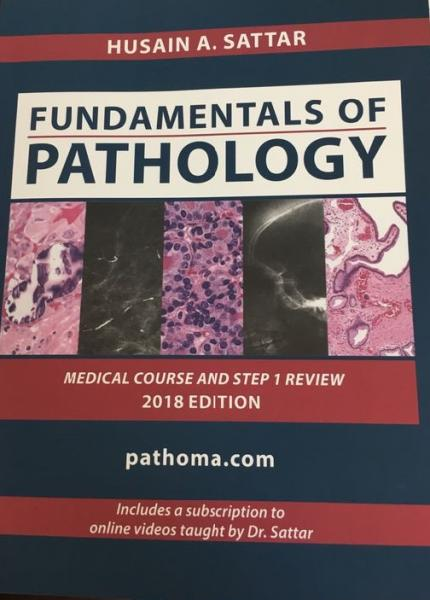 FUNDAMENTAL OF PATHOLOGY  PATHOMA  2018+DVD - آزمون های امریکا Step 1