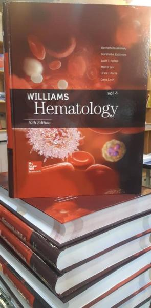 Williams hematology 3 Vol # 2021قطع بزرگ B4