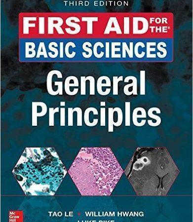 First Aid for the Basic Sciences: General Principles  2017 - آزمون های امریکا Step 1